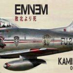 Slim Shady's Comeback: Kamikaze